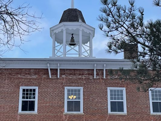 Bell on top of College Hall